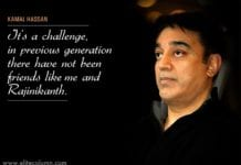 Kamal Hassan Quotes Friendship With Superstar Rajinikanth