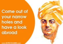 Swami Vivekananda On Having Broad Perspective