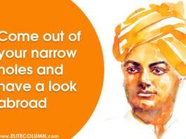 Swami Vivekananda On Having Broad Perspective