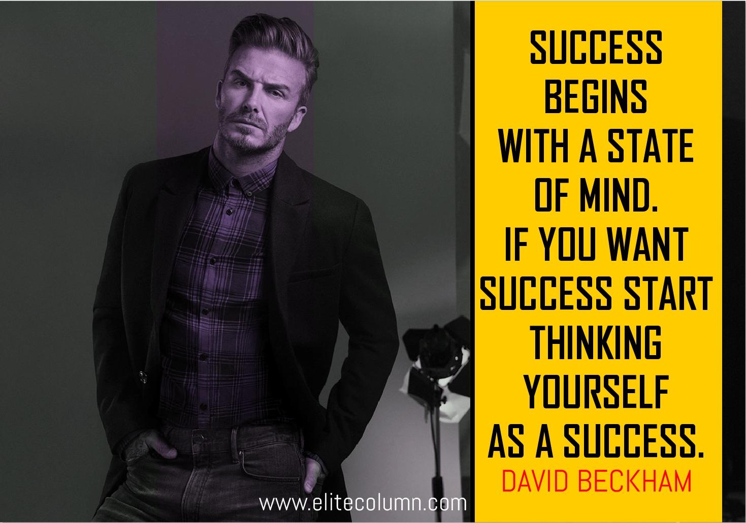 David Beckham Quotes (6)