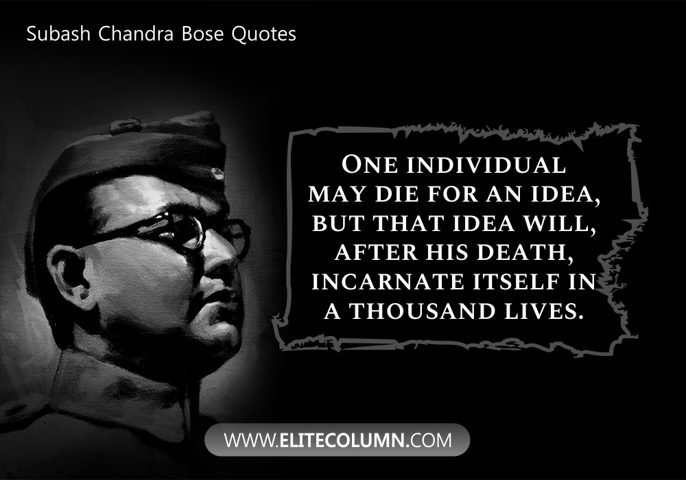 Subash Chandra Bose Quotes (2)