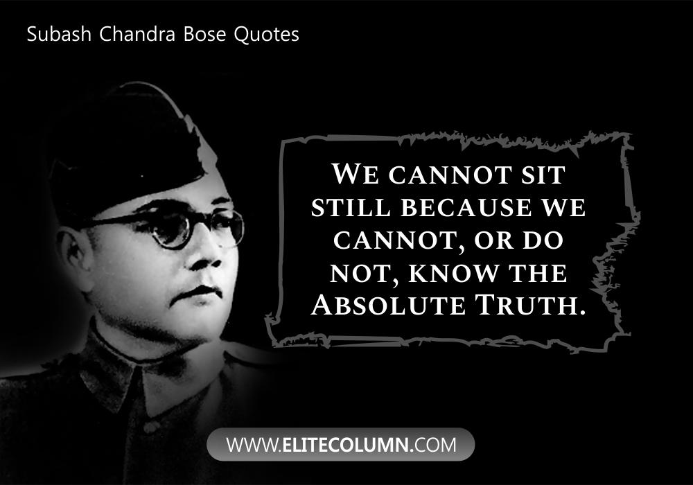 Subash Chandra Bose Quotes (5)