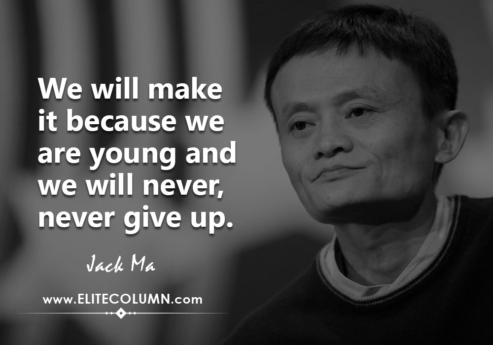 Jack Ma Quotes (12)