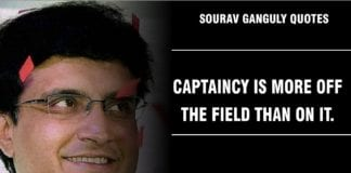 Sourav Ganguly Quotes (2)