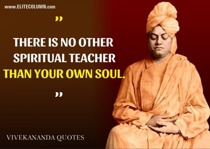 Swami Vivekananda Quotes (8)