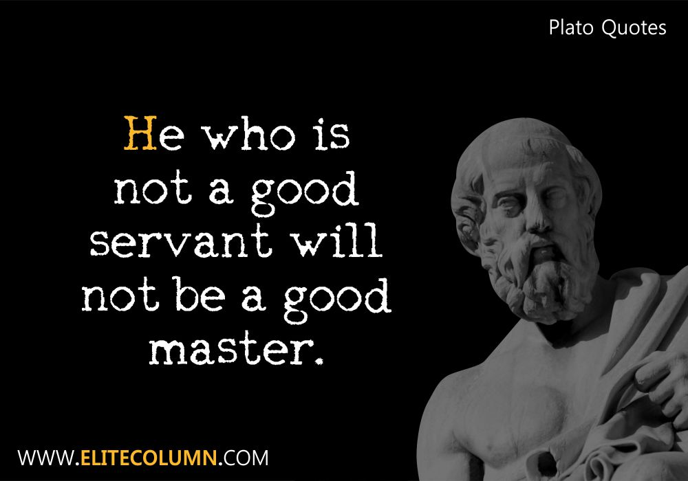 Plato Quotes (7)