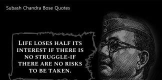 Subash Chandra Bose Quotes (4)