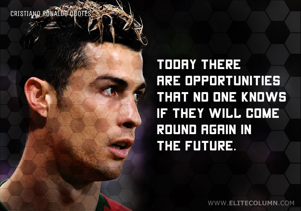 Cristiano Ronaldo Quotes (7)