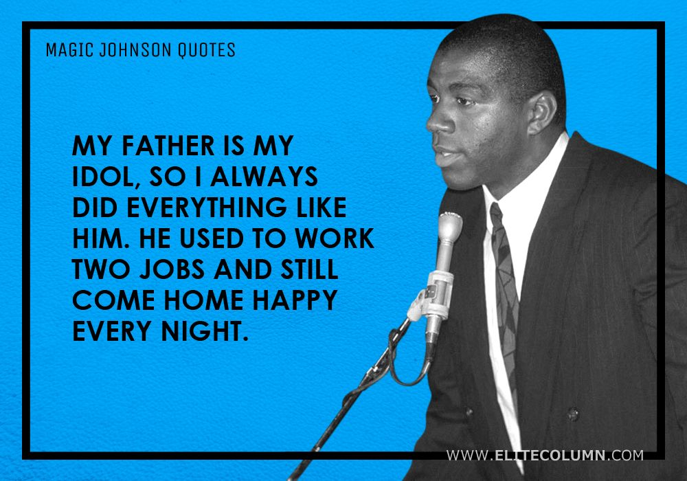 Magic Johnson Quotes (11)