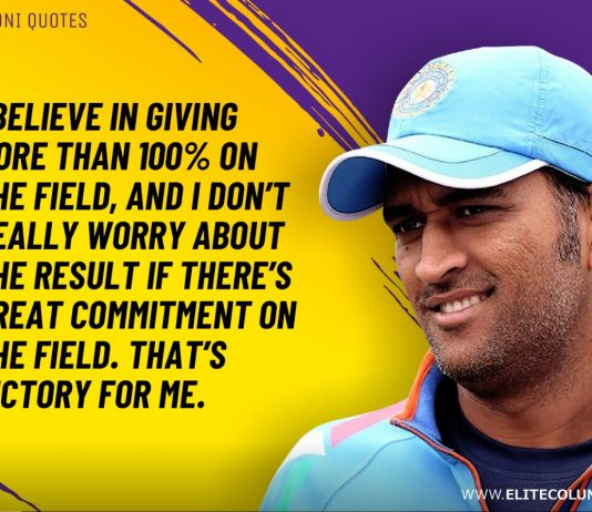 MS Dhoni Quotes (1)