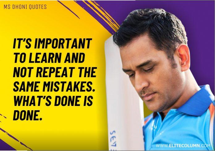 MS Dhoni Quotes (4)