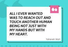 Empathy Quotes (1)