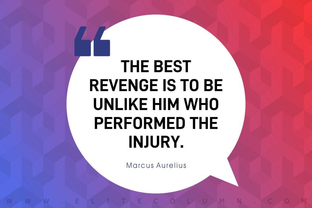 Marcus Aurelius Quotes (4)