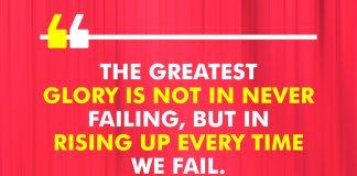 Ralph Waldo Emerson Quotes (7)