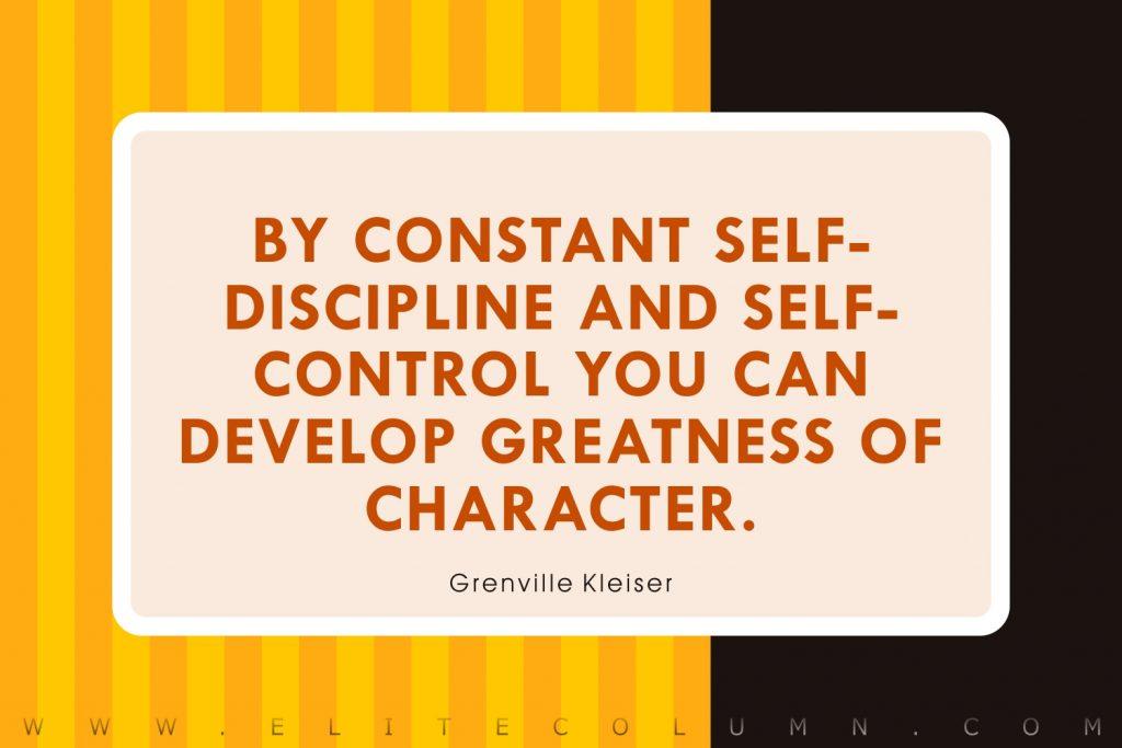 Discipline Quotes (7)