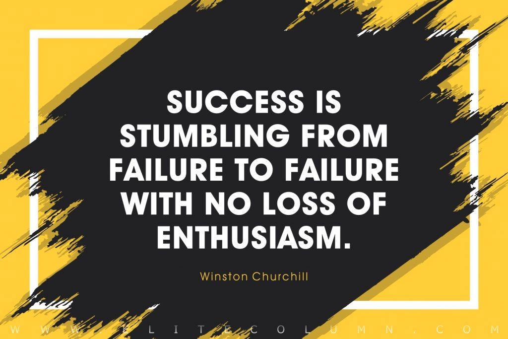 Failure Quotes (8)