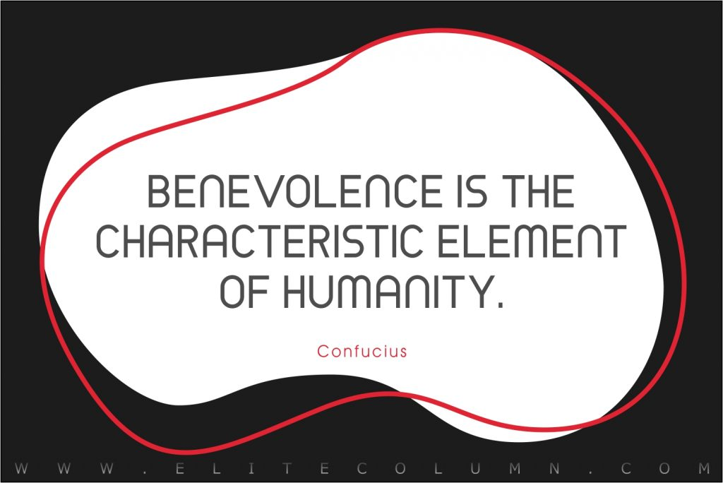 Humanity Quotes (4)