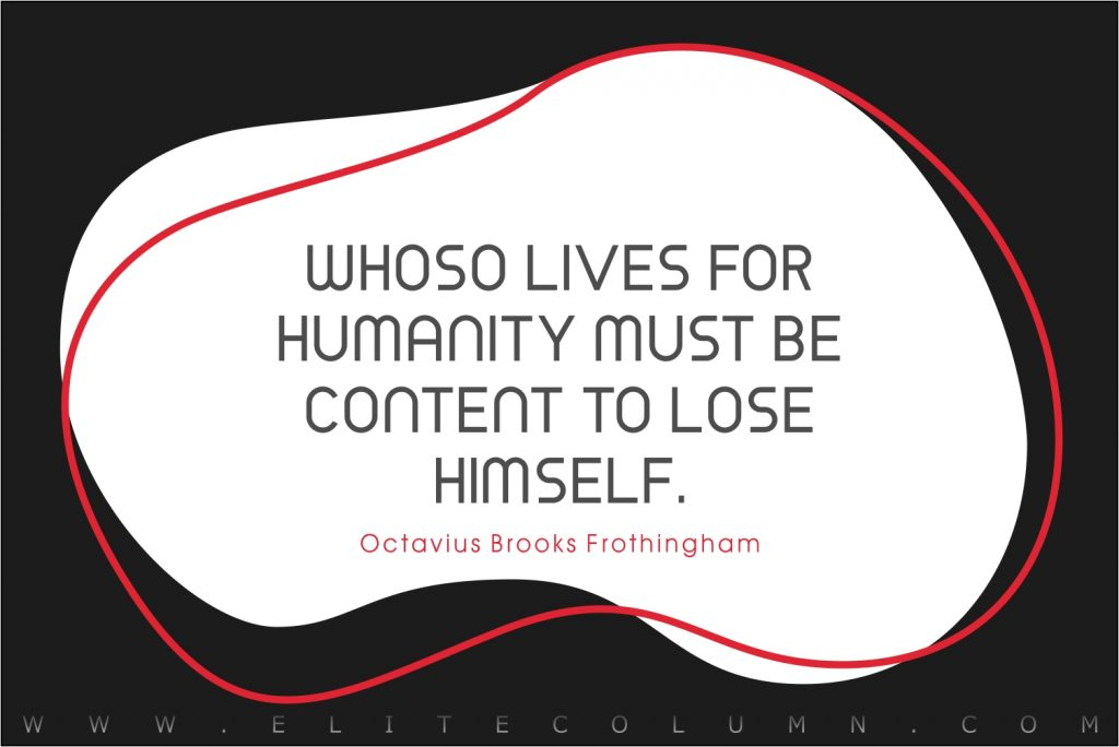 Humanity Quotes (7)