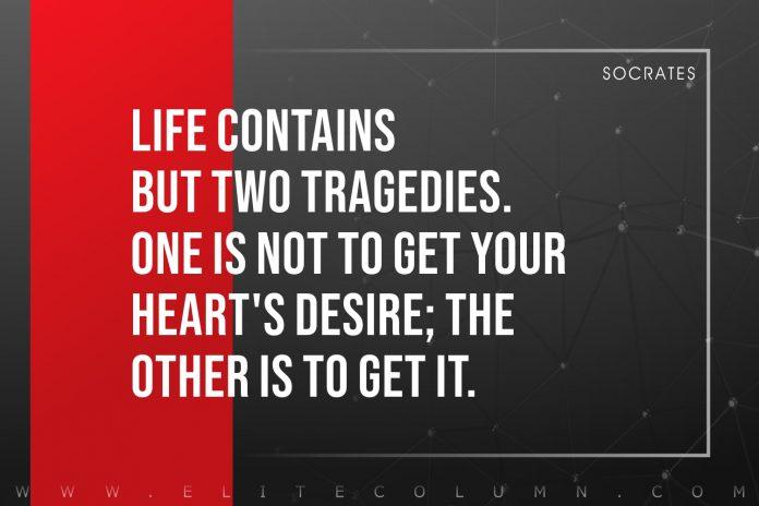 Socrates Quotes (1)