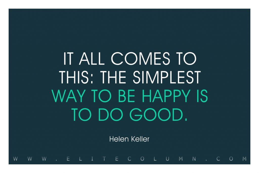 Hellen Keller Quotes (7)