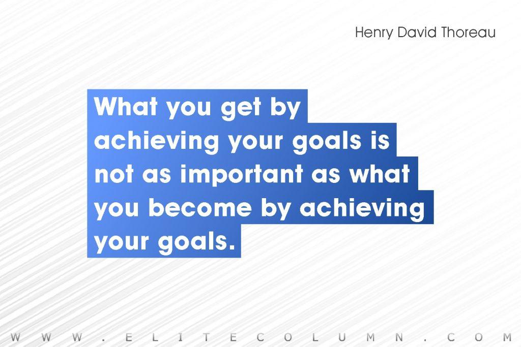 Henry David Thoreau Quotes (8)