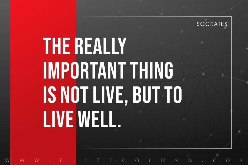 Socrates Quotes (4)