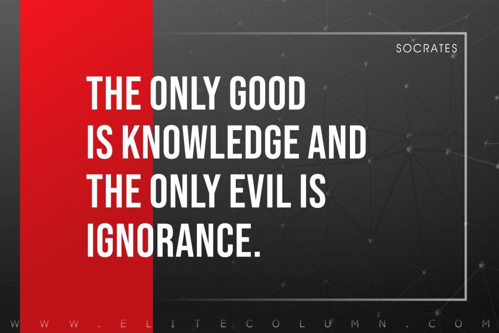Socrates Quotes (6)