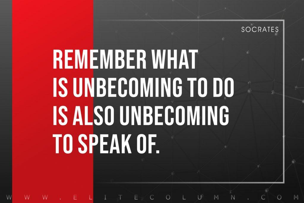 Socrates Quotes (7)